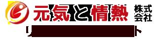 仙台の飲食業 焼き鳥屋MOJA(もじゃ)の独立開業支援|元気と情熱株式会社|採用情報・求人情報