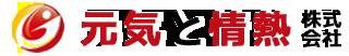 公式|元気と情熱株式会社|【仙台 焼鳥】串焼楽酒MOJA(もじゃ)・麺屋ダダダ・銀座酒場Bouquet・宅配とんかつ専門店かさねや|仙台市での飲食の求人情報も記載