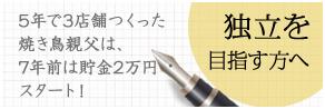 side_bn_04